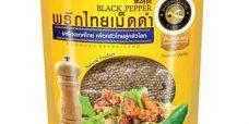 พริกไทย – pepper – เครื่องเทศ – พริกไทยเม็ดดำถุง