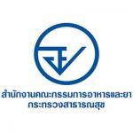 โรงงานพริกไทย - อย - เครื่องเทศ - ผึ้งหลวง
