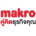 makro - แมคโคร - พริกไทย - เครื่องเทศ - กระเทียมป่น