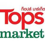 topsmarket - ท๊อปส์มาร์เก็ต - พริกไทย - เครื่องเทศ - กระเทียมป่น